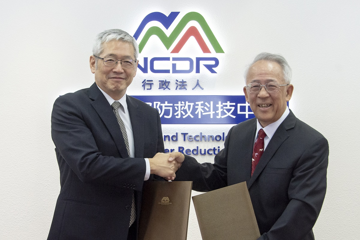 TaiwanICDF and the National Science and Technology Center for Disaster Reduction sign a Memorandum of Cooperation to integrate Taiwan's technology and experience to assist partner countries in building disaster prevention abilities