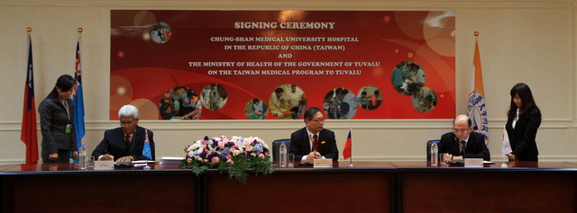 TaiwanICDF Hosts Signing Ceremony for MOU, Cooperation between Ministry of Health, Tuvalu, and Chung Shan Medical University Hospital