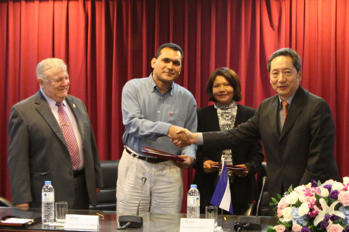 TaiwanICDF, Nicaraguan Government Agencies Sign MOU, Extend Cooperation on GIS Technologies