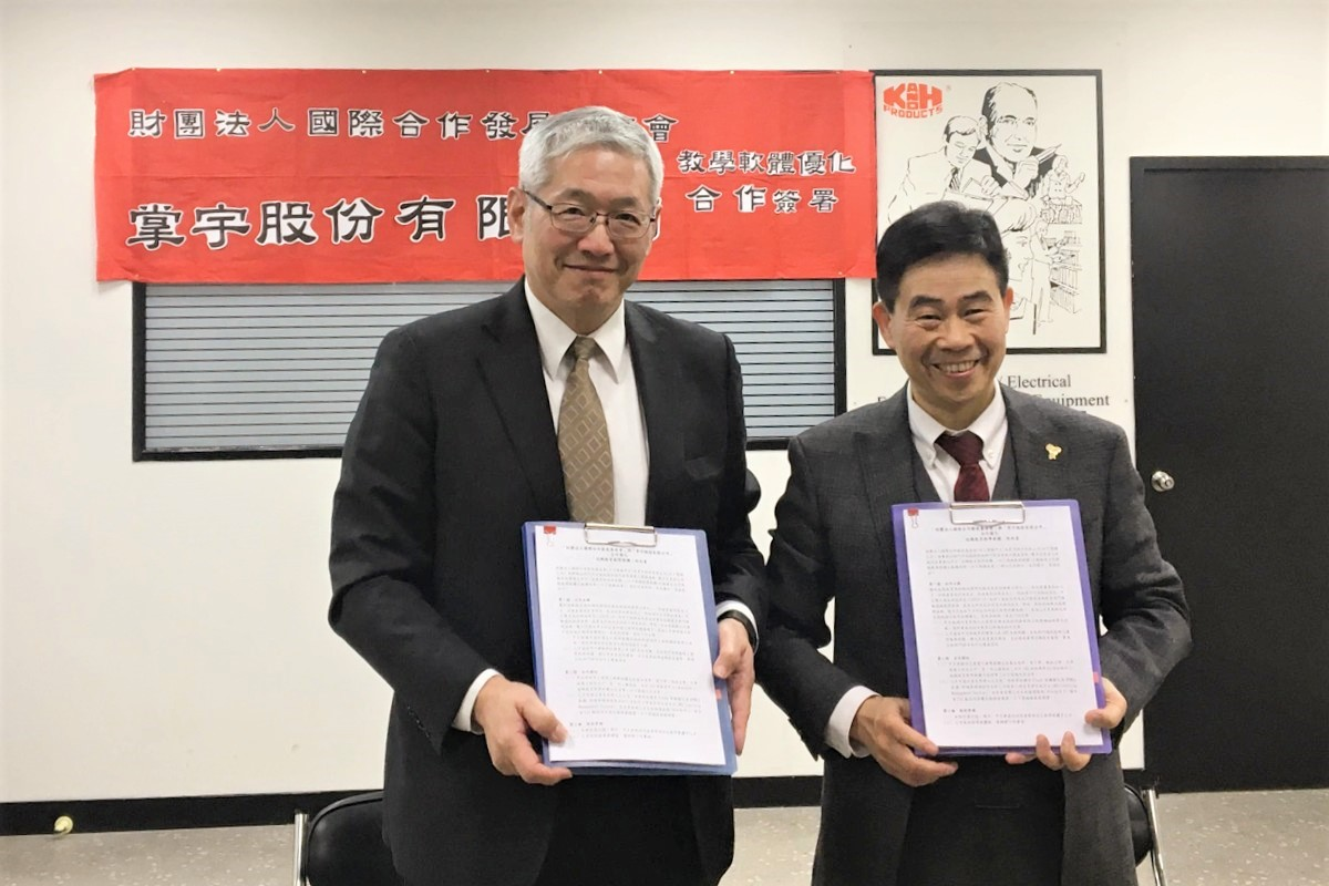 TaiwanICDF and K&H Help Youth from Allied and Friendly Countries Acquire Skills through E-Learning