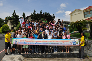 It's Back! TaiwanICDF International Cooperation Development Summer Camp Returns for 2011