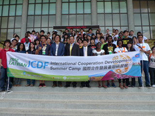 TaiwanICDF's 2012 International Cooperation and Development Summer Camp Draws to Successful Close