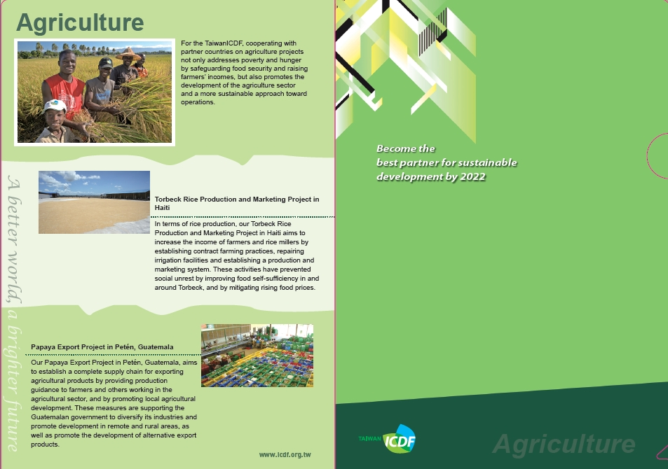Theme of Agriculture (folder, 2013)