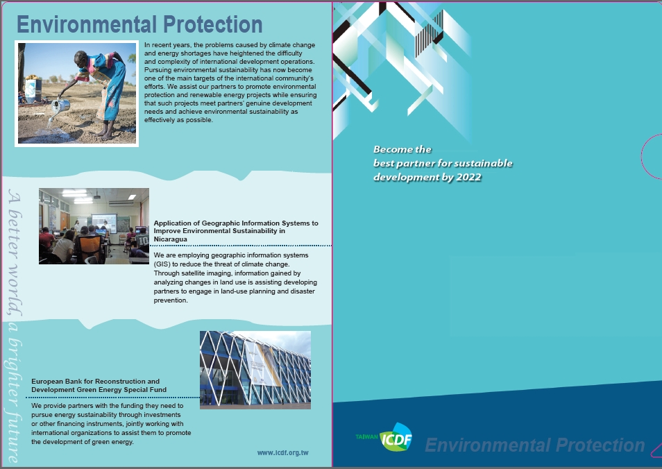 Theme of Environmental Protection (folder, 2013)
