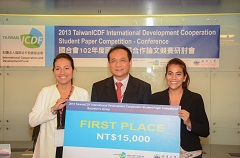 2014 International Development Cooperation Student Paper Competition