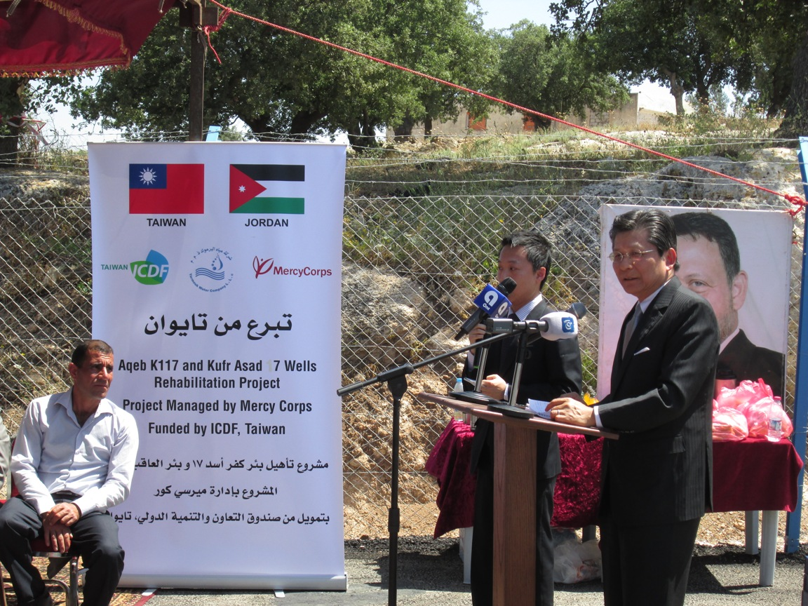TaiwanICDF and Mercy Corps Complete Cooperation on Well Rehabilitation in Host Communities Project in Northern Jordan