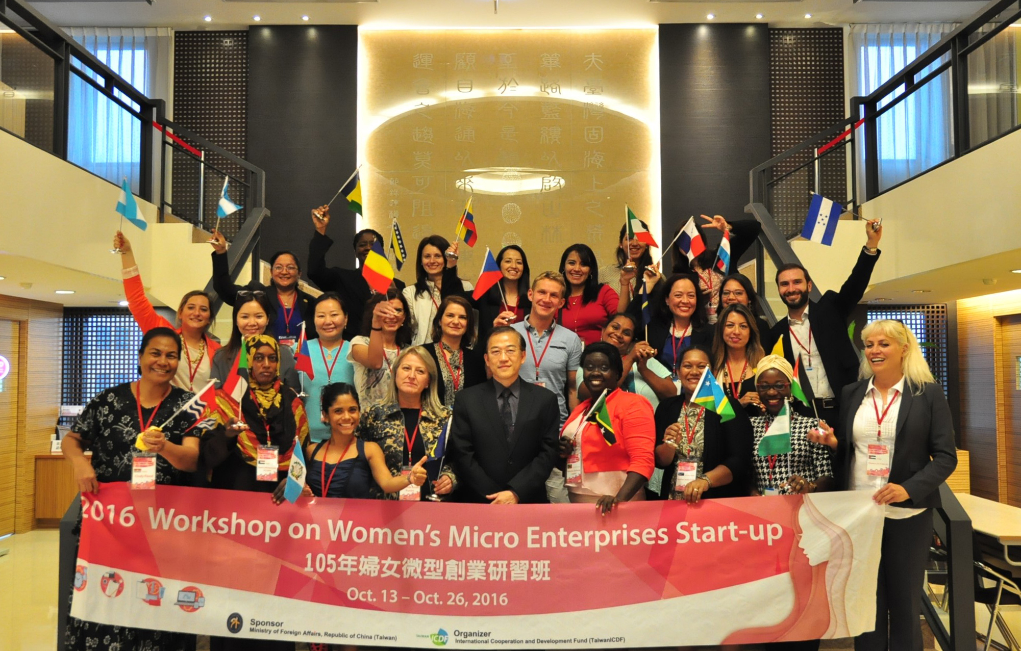 Echoing the SDGs – the TaiwanICDF Holds Workshop on Women's Entrepreneurship