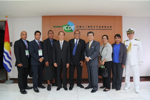 President of the Republic of Kiribati H.E. Taneti Maamau Visits TaiwanICDF
