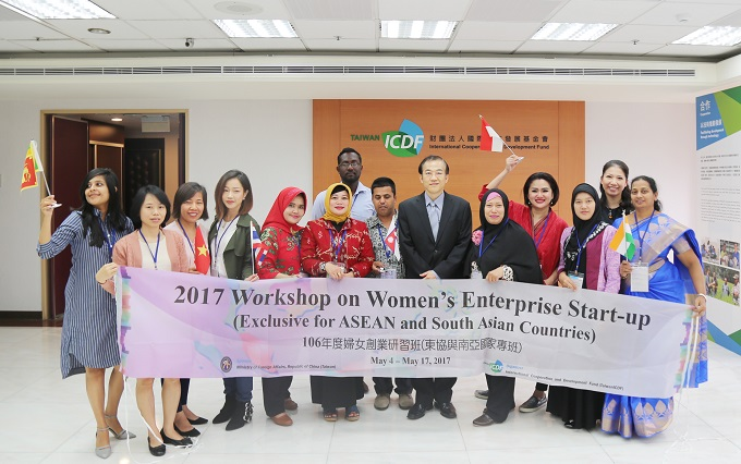 Echoing the New Southbound Policy – the TaiwanICDF Holds Workshop on Women's Enterprises Start-up (Exclusive for ASEAN and South Asian Countries)