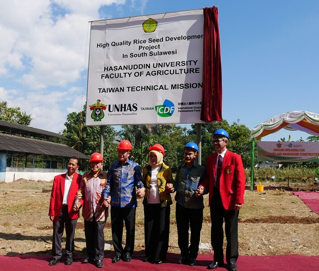 TaiwanICDF and Indonesia partner to launch new High Quality Rice Seed Development Project in South Sulawesi