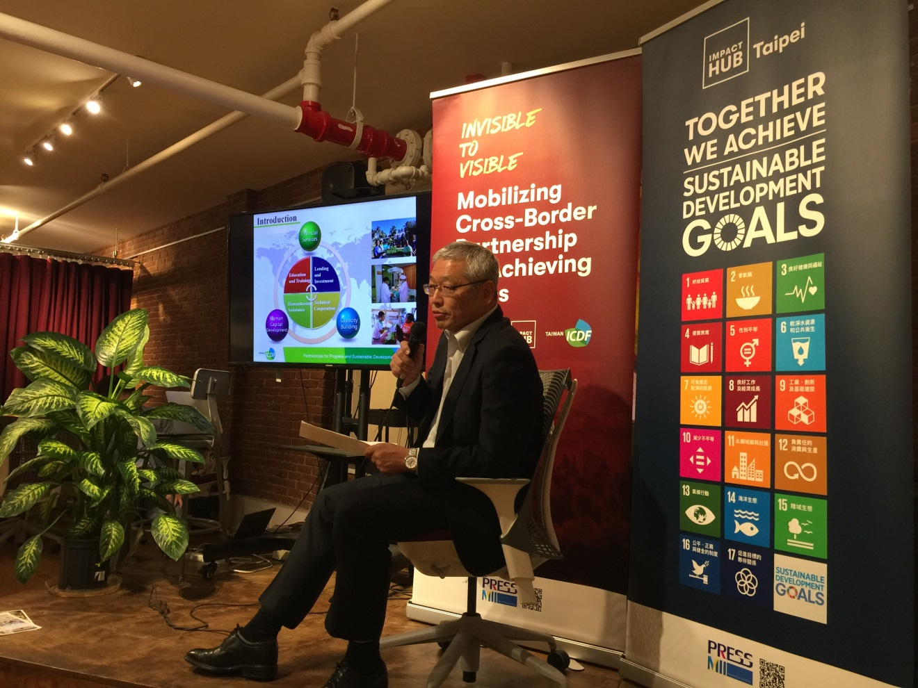 TaiwanICDF on 'How to start small with business and innovation' for Sustainable Development at Impact Hub NYC