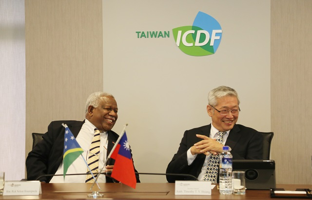 Solomon Islands' Prime Minister visits the TaiwanICDF