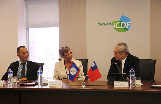 Speaker of the House of Representatives and President of the Senate of Belize Visit the TaiwanICDF