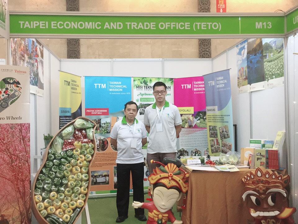Taiwan Technical Mission in Indonesia participates in Asian Agriculture & Food Forum 2018