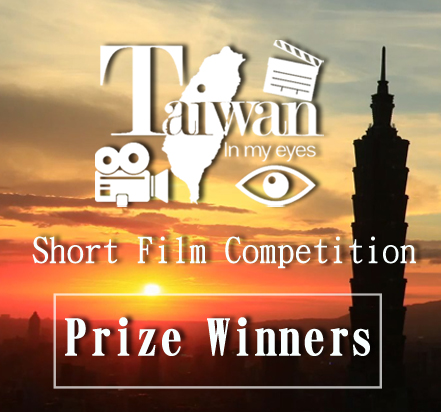 2018 TaiwanICDF Scholarship Recipient Short Film Competition Prize Winners