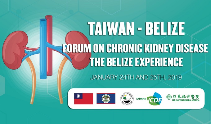 TaiwanICDF holds forum in Belize to share CKD prevention and control experience with regional partners