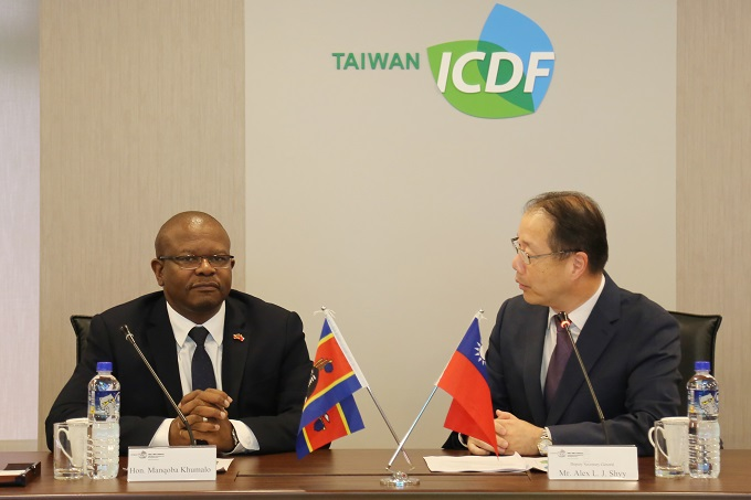 Minister of Commerce, Industry and Trade of the Kingdom of Eswatini Visits the TaiwanICDF