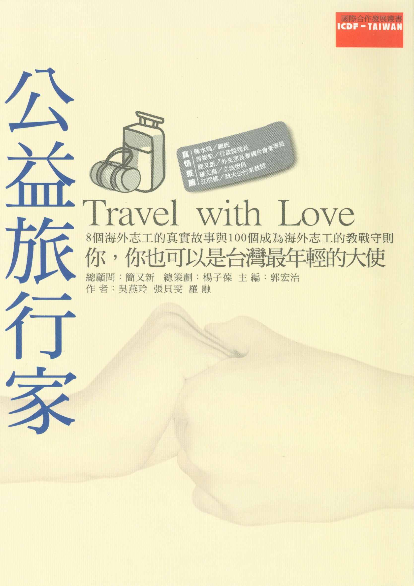 Travel with Love