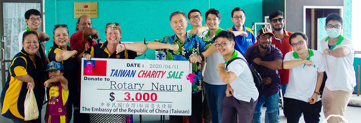 TaiwanICDF Assists Rotary Nauru in Containing COVID-19