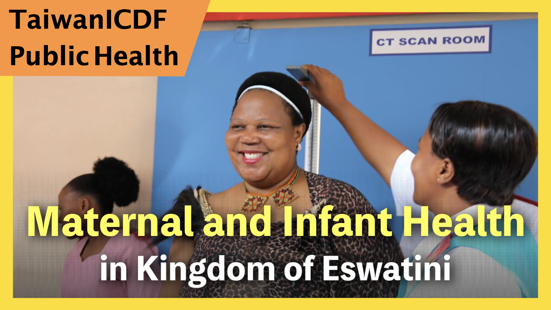 Maternal and Infant Health Care Improvement Project in the Kingdom of Eswatini