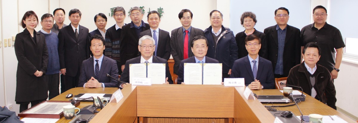 Newly Added Overseas Internship Cooperative School: TaiwanICDF and National Dong Hwa University Sign an MOU to Benefit Students in Eastern Taiwan