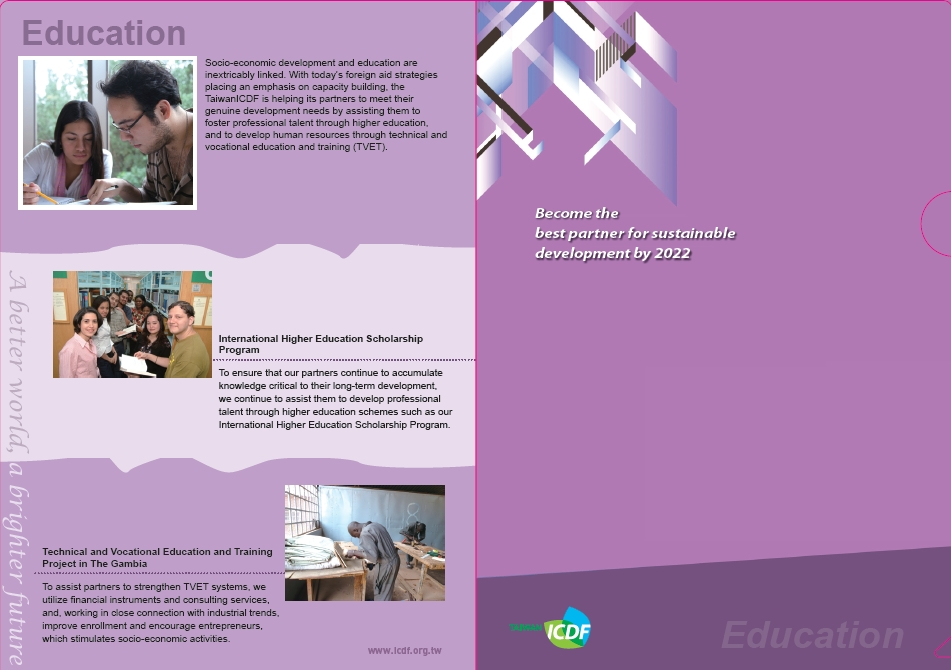 Theme of Education (folder, 2013)