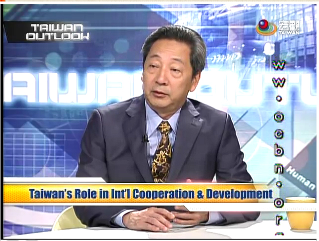 20130621Taiwan's Role in Int'l Cooperation & Development (二)(資料來源:宏觀電視台)