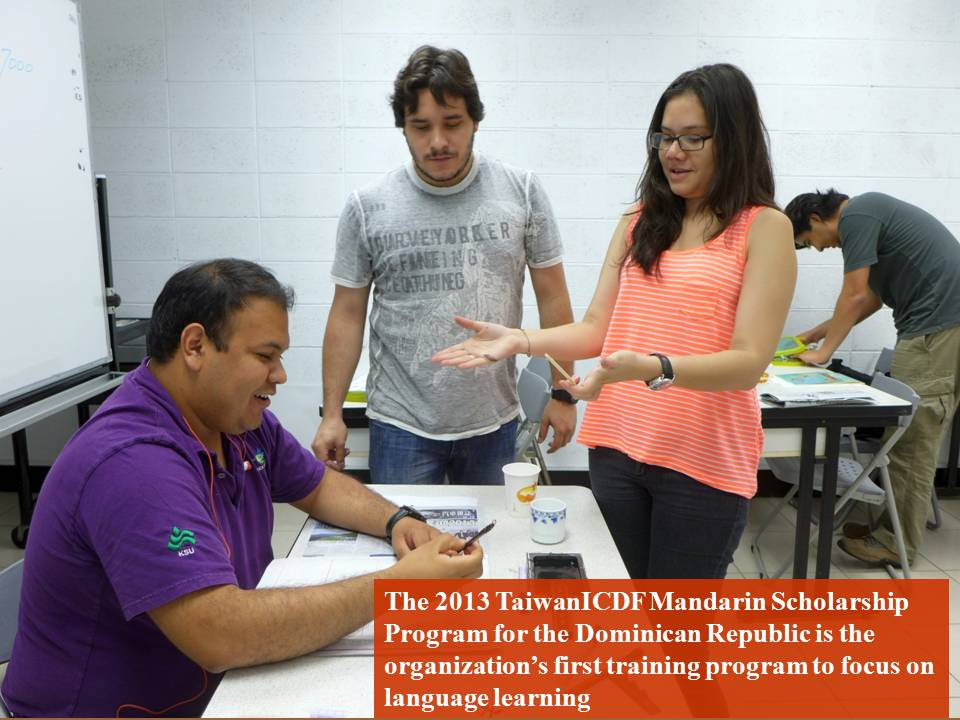 Video of the TaiwanICDF Mandarin Scholarship Program for the Dominican Republic (2013)