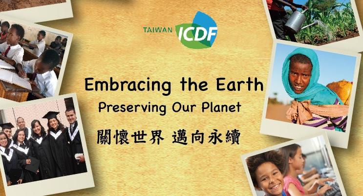 The briefing of the TaiwanICDF (2015; Language: French)