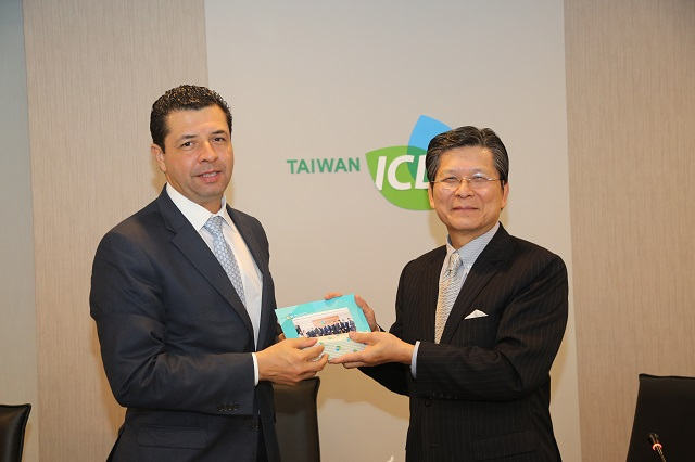 Delegation from Honduras visits TaiwanICDF