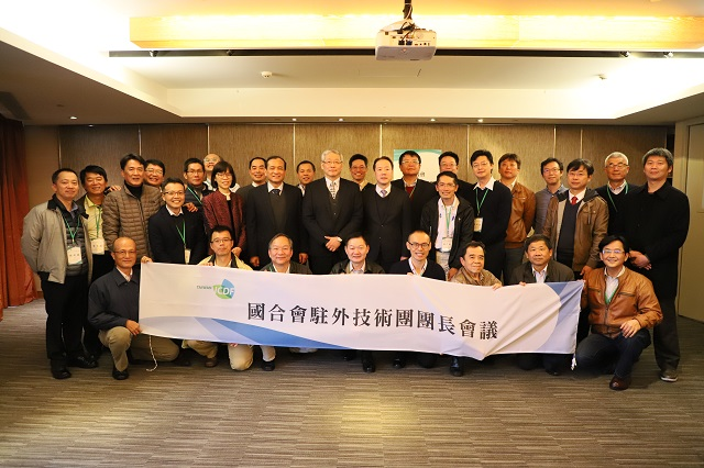 TaiwanICDF Technical Mission Leader and Chief Project Manager Conference 2018 Draws to a Close