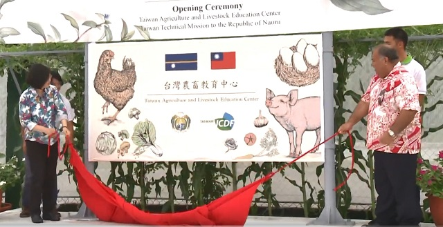 Inauguration of the Taiwan Agriculture and Livestock Education Center in Nauru