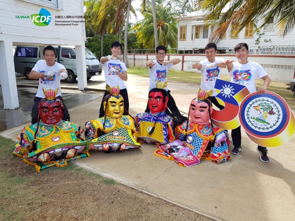 Taiwan Technical Mission in Belize Celebrate 30th anniversary of the establishment of diplomatic relations between Belize and Taiwan by performing traditional Taiwanese dance in the Taiwan Belize It – Friendship Fair.